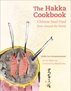 large version of cover of The Hakka Cookbook