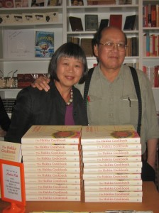 With book artist and brother, Alan Lau, at Book Larder in Seattle